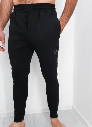 Gymshark зауженные штаны мужские оригинал