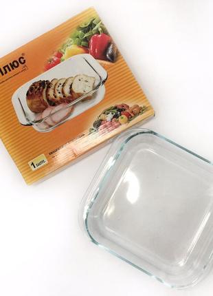 Скляна квадратна форма для випічки
