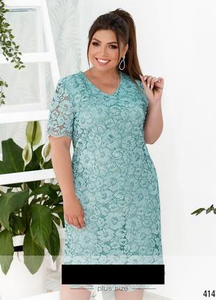 Нарядное женское гипюровое платье размеры: 52-60