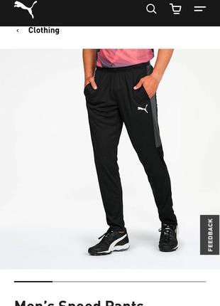 Мужские спортивные штаны puma ( оригинал)