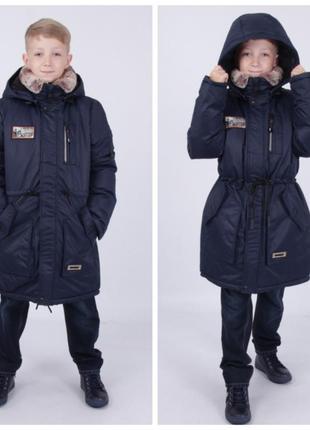 Куртка-парка, удлиненная зимняя куртка кико kiko  для мальчика