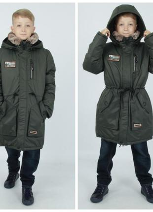 Kiko зимова куртка парка пальто для хлопчика кіко