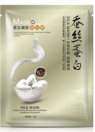 Омолоджуюча тканинна тканевая маска для обличчя з протеїнами шовку one spring silk mask