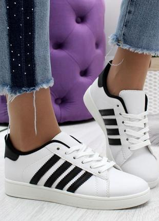 Новые шикарные женские белые кроссовки кросівки ⭕️распродажа⭕️
