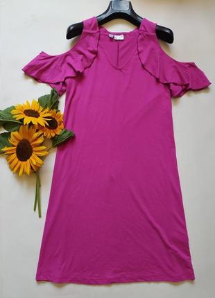 Платье трапеция с открытыми плечами