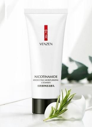 Молочко для вмивання з нікотинамідом venzen nicotinamide hydrating moisturizing cleance
