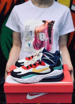 Топовые разноцветные летние спортивные женские кроссовки nike air max 270 react