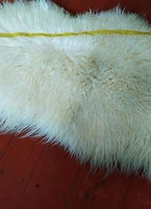 Ковер,коврик,шкура овчины,овечья шкура.ворс 15-20 см