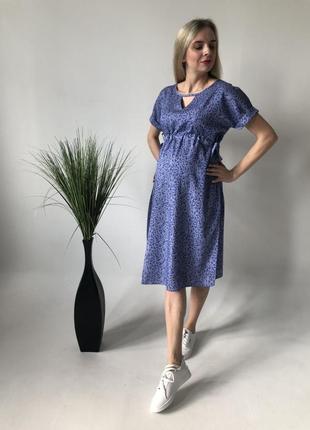 Платье для будущих мам!