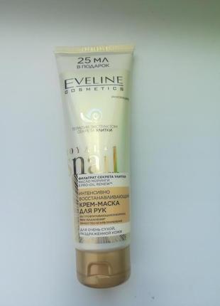 Крем маска для рук eveline интенсивно восстанавливающий