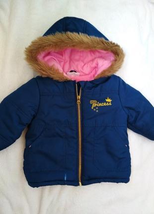Тёплая курточка на девочку
