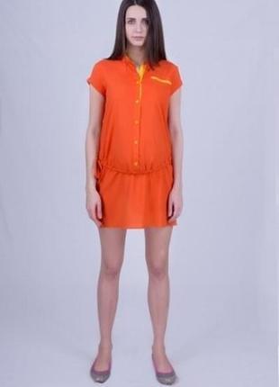 Яркое платье для будущей мамы на жаркое лето