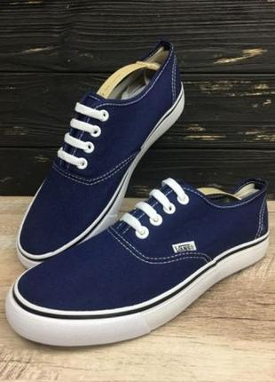 Кеды vans ванс вансы женские синие с белой подошвой / кеди ванси жіночі сині