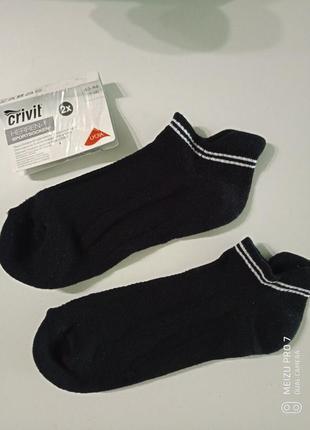 Спортивние фирменние носки от немецкого бренда crivit 45-46