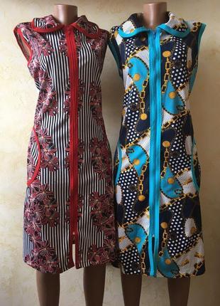 Летний женский халат р52-54