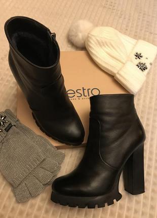 Зимние, качественные ботиночки estro
