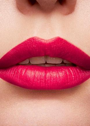 Lancome - l' absolu rouge увлажняющая губная помада - # 378 rose lancome (matte)