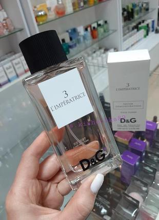 Tester parfum / духи / парфюм / парфуми жіночі l'imperatrice !!