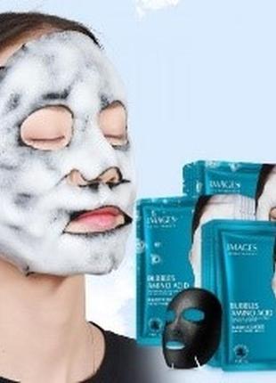 Тканинна киснева маска для обличчя images bubbles amino acid (25г)