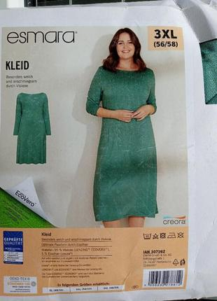 Платье миди экстра мега-батал