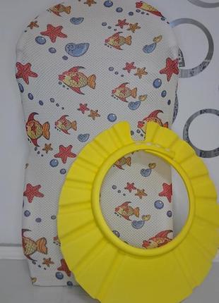 Комплект для купания малыша кощырек горка для купания
