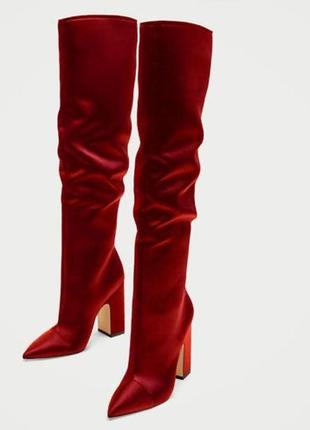 Zara woman премиальная дорогая коллекция широкие сатиновые сапоги на утойчивом каблуке