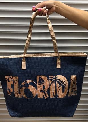Пляжна сумка