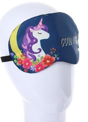 14-95 маска для сна единорог unicorn