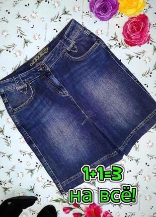 🎁1+1=3 фирменная джинсовая плотная короткая юбка crew, размер 44 - 46, дорогой бренд