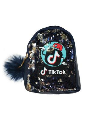 Рюкзак тик-ток для девочки