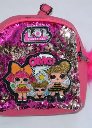 Рюкзак для девочки с лол