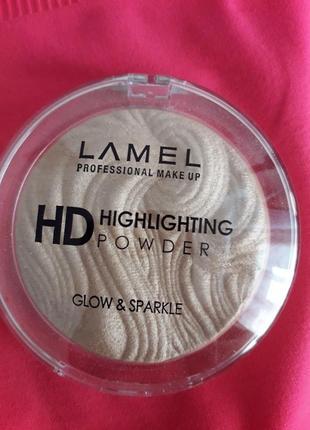 Lamel professional hd highlighting glow & sparkle powder хайлайтер 402