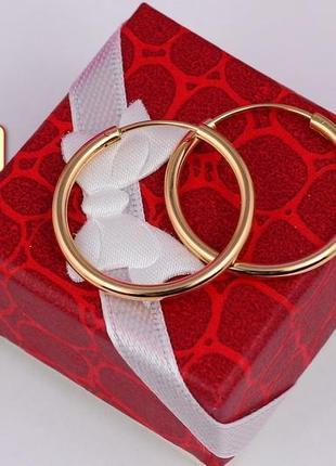 Серьги-кольца из медицинского золота, не темнеет, не облазит
