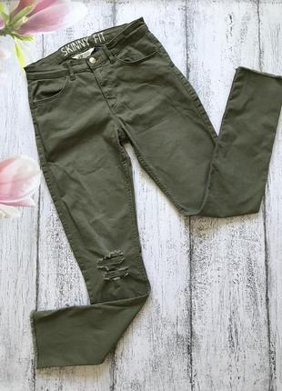 Крутые хаки джинсы штаны брюки скинни h&m размер s