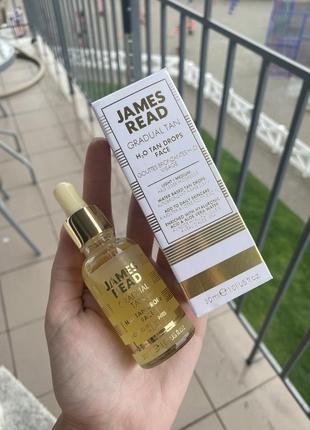 James read gradual tan drops face