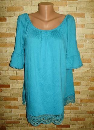 Красивая блуза с кружевом спущенные плечики рукав волан 22/56-58 размера