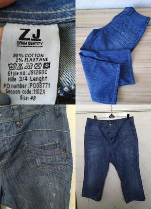 Zj denim identity.джинсовые капри кюлоты.батал