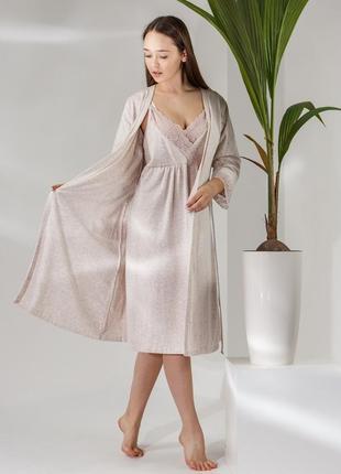 Комплект для беременных - сорочка и халат хлопок