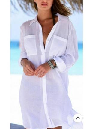 Туника - рубашка пляжная