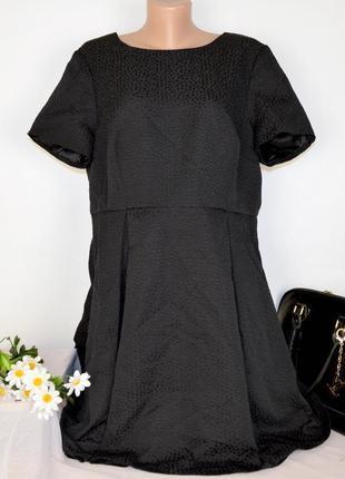 Брендовое черное фактурное вечернее миди платье papaya коттон большой размер