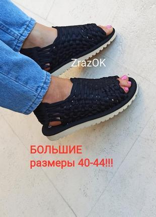 40-44 р удобнейшие сандали босоножки шлепки черные кеды