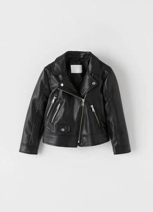 Байкерська куртка зі штучної шкіри, zara, оригінал, з європи!