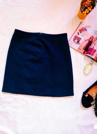 Классная стильная юбка фирмы naf naf