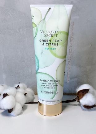 Увлажняющий лосьон для тела victoria's secret - green pear and citrus