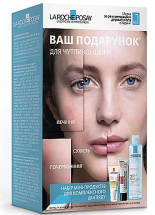 Набор для чувствительной кожи лица la roche-posay