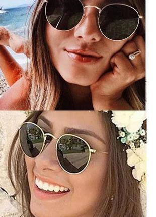 Очень крутые очки