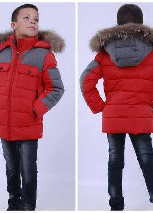 Зимова тепла куртка для хлопчика анернуо anernuo