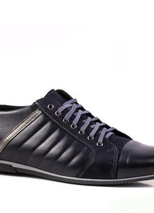 Шкіряне спортивне взуття