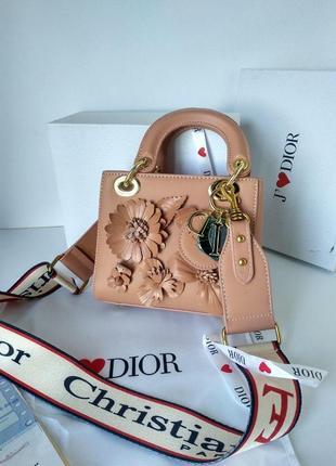 Женская кожаная сумочка на длинном ремне бежевая