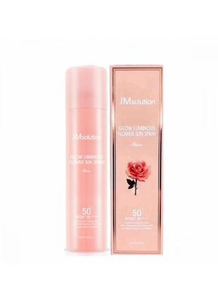 Jmsolution glow luminous flower sun spray/ солнцезащитный спрей с экстрактом розы 180мл